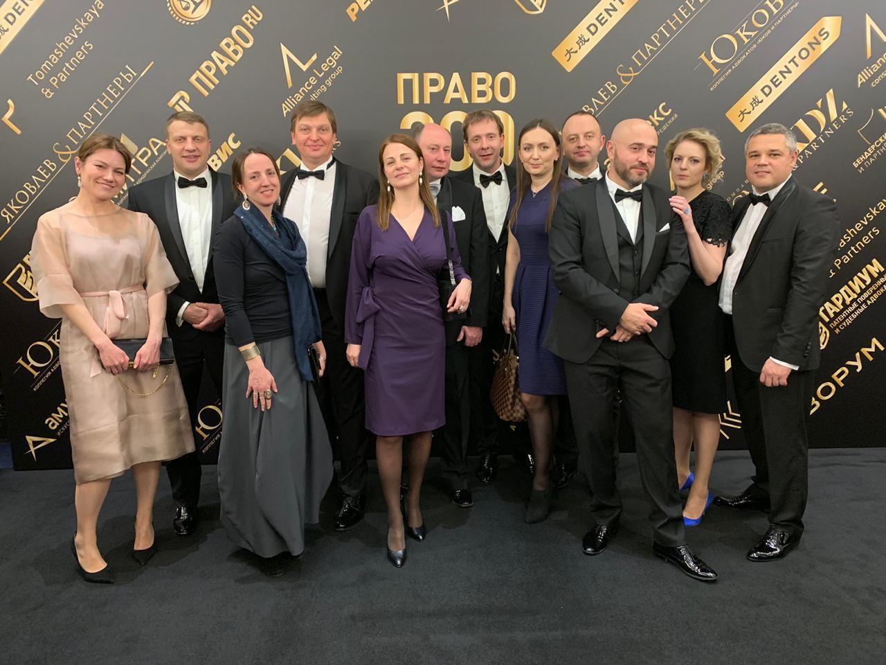 Старшие партнеры и партнеры на церемонии награждения победителей ПРАВО 300